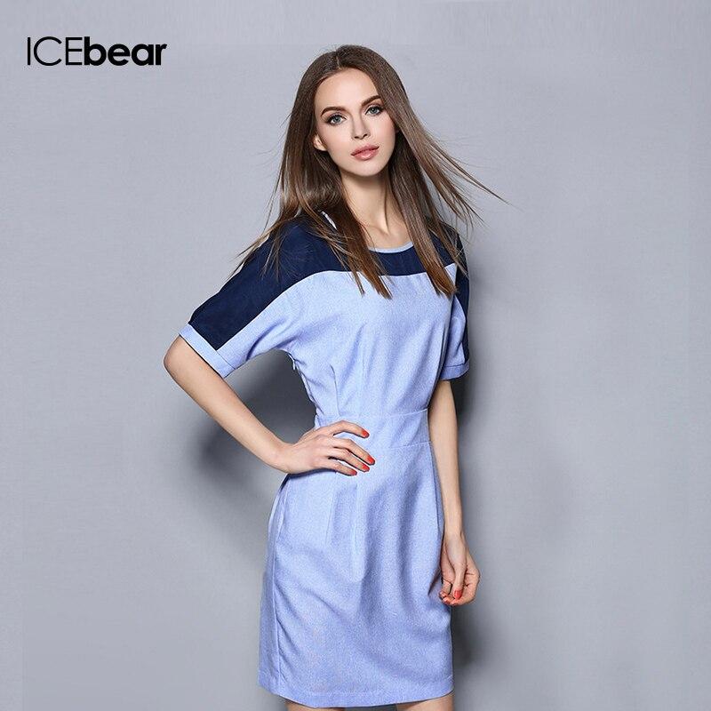 Icebear платье