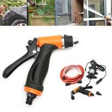 Car Washer Gun Pump Portable High Pressure DC 12V 100W Car  Washing Machine Electric Cleaning Auto Device Water Pump Kit