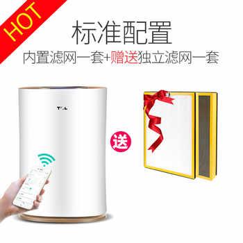 Purificateur d'air maison chambre à coucher intérieur négatif élimination de la fumée poussière formaldéhyde Smog PM2.5 avec humidificateur