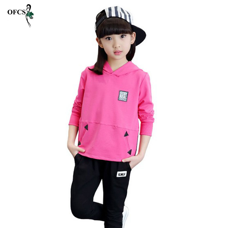 Spring & Autumn Girls Set Childrens Clothing Sets Teenage Girls Long Sleeve Tracksuit Kids Clothes Side zipper Sports Suit 5-15