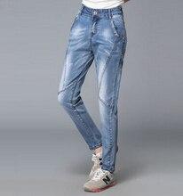 Plus size denim jeans high waist harem pants for women casual jeans autumn spring summer cotton blend full length nqe0601