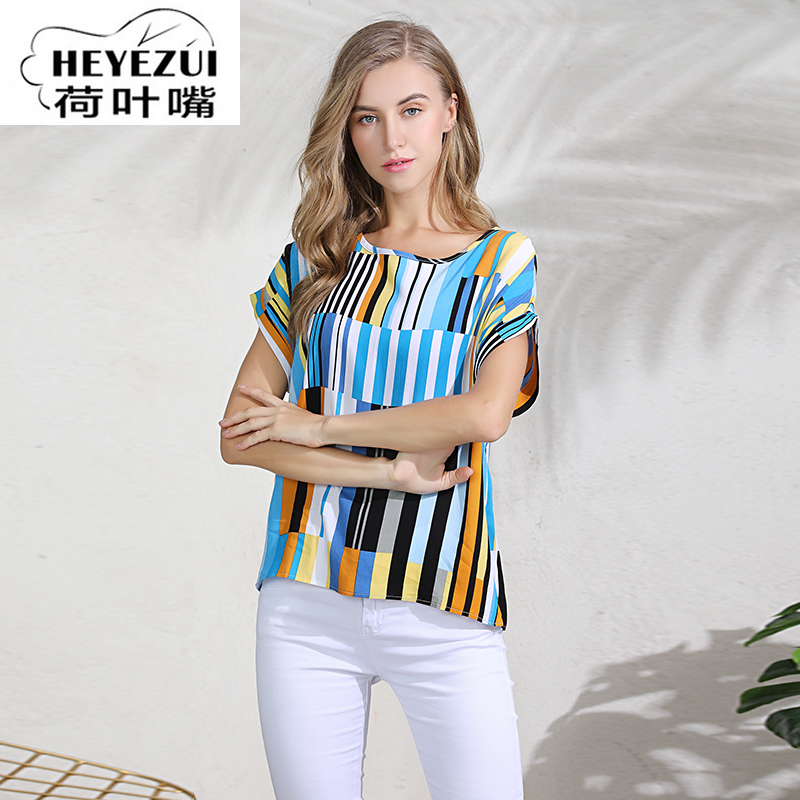 2019women new style loose slim strip women Tshirt tops