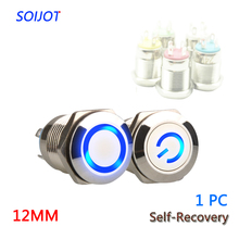 1 PC 12 MM Self-복구를 할 수 LED 3 V 5 V 6V12V 24 V 220 V Metal Button Switch 순시 Button 자동 Reset LED 방수 Button(China)