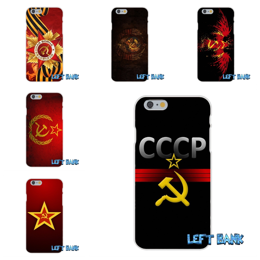 For iPhone 4 4S 5 5S 5C SE 6 6S 7 Plus russia soviet emblem cccp Soft Silicone TPU Transparent Cover Case