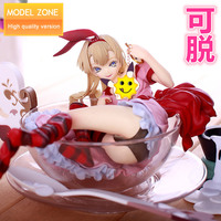 New Hot High quality 13.5cm Anime native alice in wonderland indult ver Can take off Sexry pvc action figure collectible model