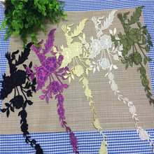 5Pcs Beautiful Applique Embroidery Fabric Clothes Decoration Accessories Large Patch African Lace Stickers Adhesiv Iron 15*48CMe