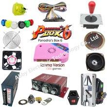 Pandora box 6 1300 in 1 Classic DIY Bundles kit With Jamma Harness