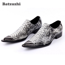 Batzuzhi Zapatos Hombre Pointed Toe Metal Tip Gray Python Handmade Men Leather Dress Shoes Fashion Hairdresser Shoes, Size 46 new arrival black alligator genuine leather handmade metal tip spikes pointed toe slip on formal dress shoes sexy fashion mans