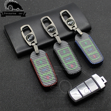 Carbon fiber Leather Noctilucent Car Style Key Cover Case For VW CC Passat B6 B7L CC R36 Maogotan B5 B7 Passat 3C Auto Key Cover 434mhz 3 buttons keyless uncut flip smart car remote key fob with id48 chip 3c0959752ba for vw passat b6 3c b7 magotan cc