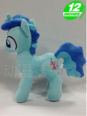 1PCS 32CM 288g little pet Party Favor Vector horse cotton plush doll toys печенье orion goute 288g