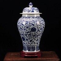 Large clear blue and white ceramic porcelain Floral Ginger Jars