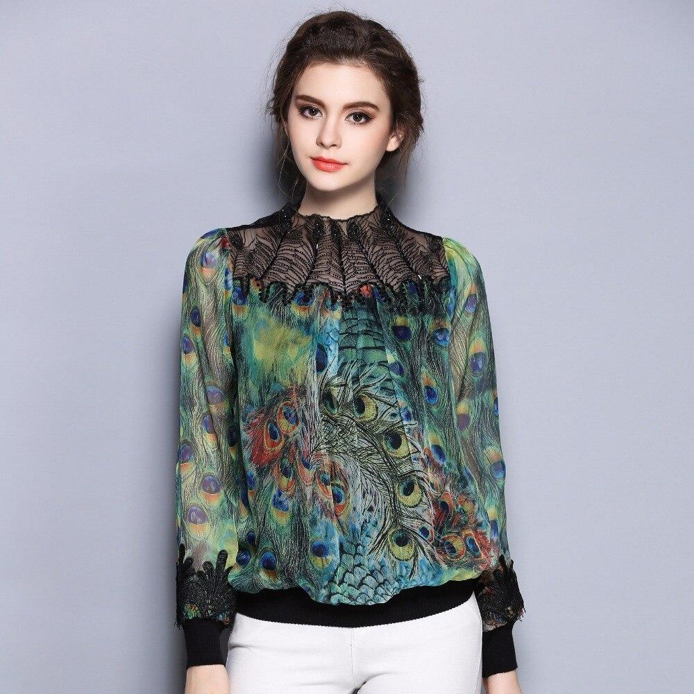 Блузка шелковая с вышивкой