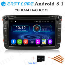 2GB RAM Android 8.1 Quad Core Car DVD For Volkswage Golf 5 Passat Polo Tiguan Skoda Octavia Yeti Superb Seat Altea GPS Radio