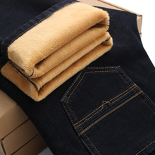 Autumn and winter to keep warm high elastic thickening and velvet high waist straight jeans business and leisure travelers