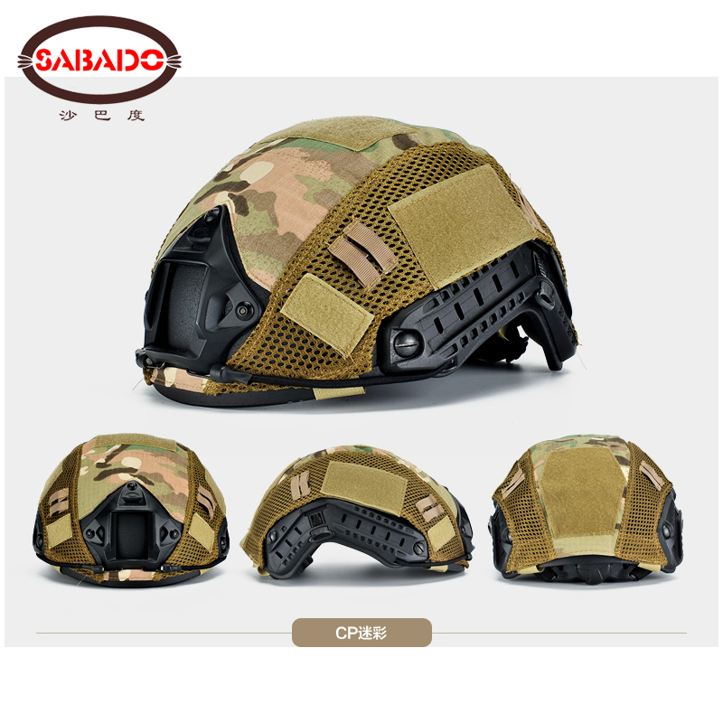 Image 3 - Wargame Gear CS Head Circumference 52 60cm molle LOOP decorate Tactical Helmet Cover Cloth Airsoft Paintball FAST Helmet Cover-in Paintball Accessories from Sports & Entertainment