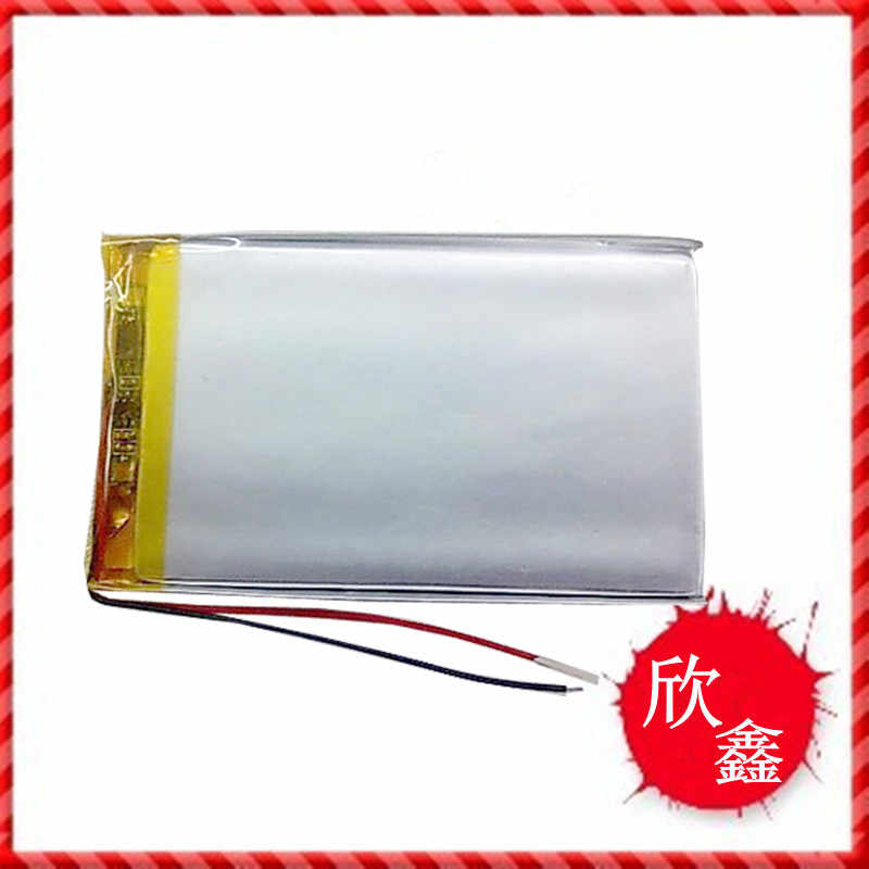 7 inch large screen power station TL-C700SP battery H6 polymer 3500mAh C700SP special