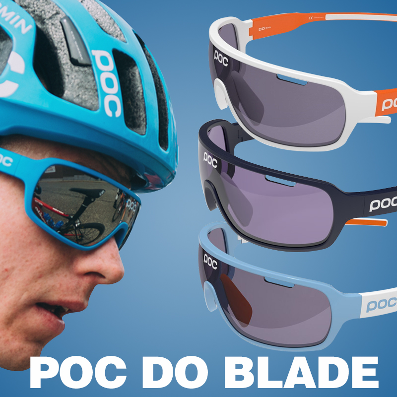 poc DO Rushed Sale  Ski Goggles  Blade Cycing Sunglasses 4 Lens Polarized Men Sport Road Mtb Mountain Bike Glasses Eyewear(China)