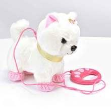 Робот собака Звуковое управление Интерактивная собака электронные игрушки игрушечная плюшевая собака игрушка Прогулка коры поводок Тедди игрушки для детей подарки на день рождения