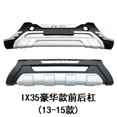 car-covers  Auto parts ABS Front+Rear Bumpers Car Bumper Protector Guard Skid Plate cover trim fit for 2010-2015 Hyundai ix35 car styling cover detector stainless steel inner built rear bumper protector trim plate pedal 1pcs for su6aru outback 2015