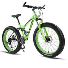 Велосипед 26 дюймов 24 скорость горный велосипед жира велосипеды дорожные велосипеды спереди и сзади механические дисковые тормоза высокого качества