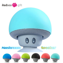 new mini portable cartoon small mushroom head bluetooth speaker with small suction cup and mobile phone plate holder functions