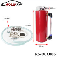 RASTP Aluminum Racing Oil Catch Tank Can 750ml Round Can Reservoir Turbo Oil Catch Can Can