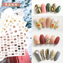 Newest WG-634 pink golden lable design 3d nail sticker template decals Japan style rhinestones DIY decoration tools