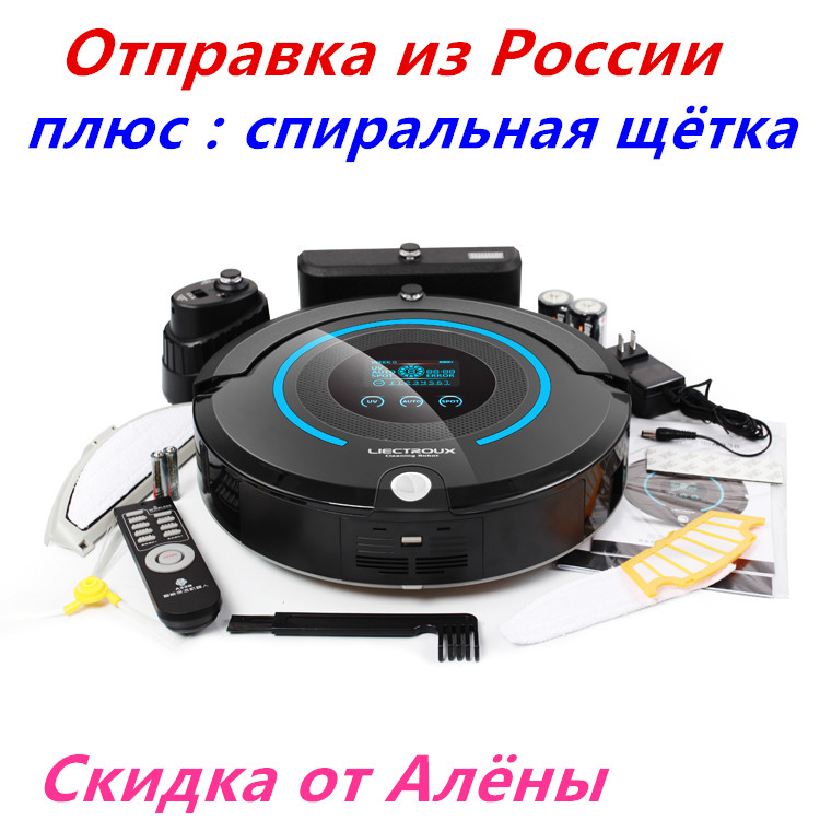 (RU Warehouse) LIECTROUX A338 Robot Vacuum Cleaner for home(Vacuum,Sweep,Mop,Sterilize)dry,Schedule,Virtual,UV,remoteSelf Charge free all 2017 new liectroux robot vacuum cleaner a335 mop suction uv remote for home vacuum dry cleaning pet cat dog hair dust