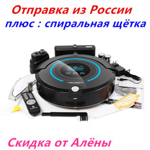 (RU Warehouse) LIECTROUX A338 Robot Vacuum Cleaner for home(Vacuum,Sweep,Mop,Sterilize)dry,Schedule,Virtual,UV,remoteSelf Charge