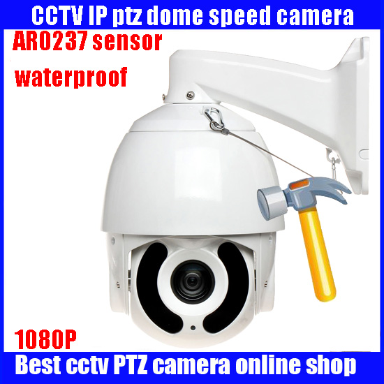 HD  1080P 2 megapixels 20X zoom 150m IR night vision outdoor waterproof ptz ip camera high speed dome 4 in 1 ir high speed dome camera ahd tvi cvi cvbs 1080p output ir night vision 150m ptz dome camera with wiper
