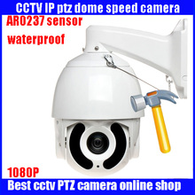 HD  1080P 2 megapixels 20X zoom 150m IR night vision outdoor waterproof ptz ip camera high speed dome