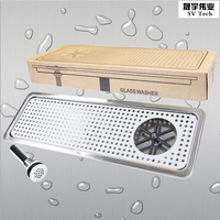 Glass Rinser Drip Tray Stainless Steel Countertop/Steaming pitcher rinse/glass rinser /cup washer long glass rinser