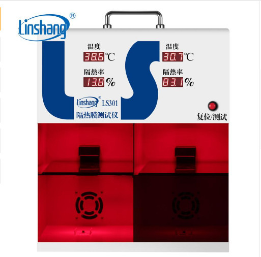 태양 광 필름 온도 측정기 ls301 온도 상자 150 w 필립스 ir 램프 이중 창 유리 절연 효과 tser 입증