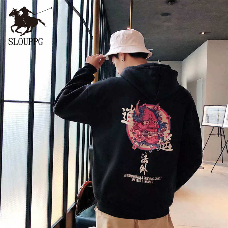SLOUPPG New 2019 Fashion Men's Hoodies Chinese Style Oversize Streetwear Casual Hoodies Spring Men Top Cotton Hip Hop Swearshirt