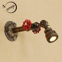Nordic loft żelaza rdzy wodociąg retro regulowany kinkiet LED kinkiet światła oprawa dla salon sypialnia restauracja bar