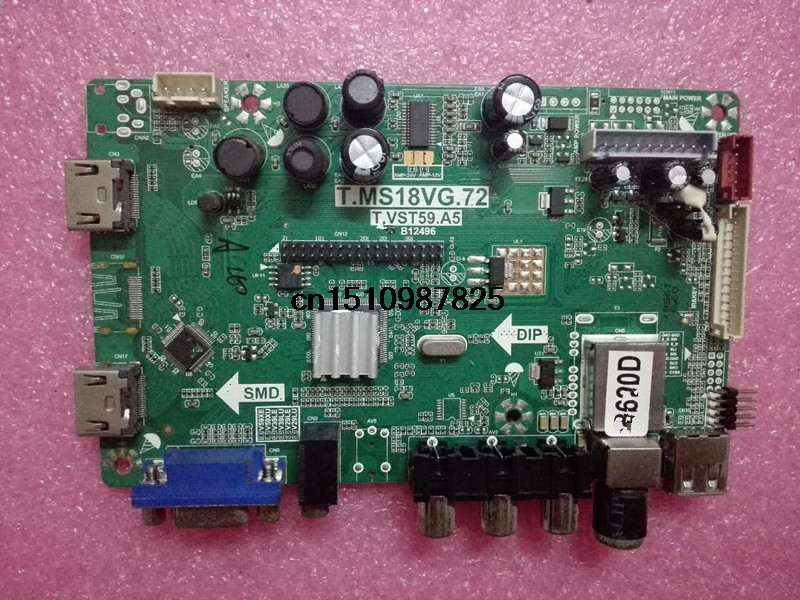 Main Board Power Board Circuit Logic Board Constant Current Board 42ce530b Led T.ms18vg.72 T.vst59.a5 Screen T420hw09 Accessories & Parts Audio & Video Replacement Parts