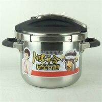 Внутренняя Нержавеющаясталь Давление Плита риса Плита для индукции Плита и газовая плита многофункциональный паровой рагу суп варить кас