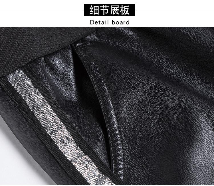 Sexy PU Leggings Leather 28