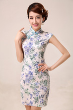 Women Sexy Summer Traditional Chinese Dress Short Sleeve