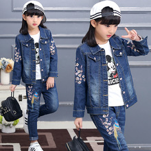 baby girl clothes denim children's clothing 2018 new girl leisure peacock embroidered denim jackct +jeans body suit for girls