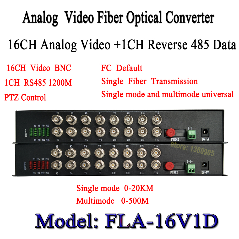 16CH digital Video Optical converter fiber optic video optical transmitter and receiver multiplexer 1CH +485 Data rs232 to rs485 converter with optical isolation passive interface protection