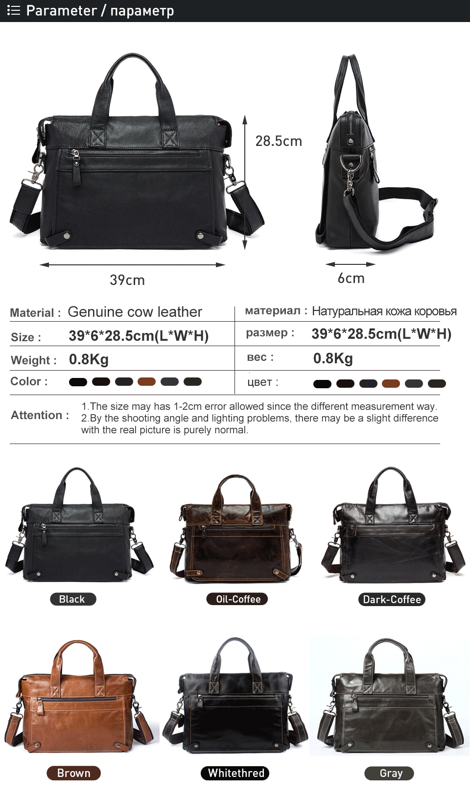 1 men bag leather