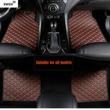 Universal car floor mat for Jaguar All Models Jaguar XF 2008-2018 XE XJ F-PACE F-TYPE car accessories Car mats стоимость