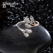 GOMAYA Branches Vintage Rings 925 Sterling Silver Unique Aneis de Prata Fine Jewelry Gift for Women Adjustable Openwork Ring