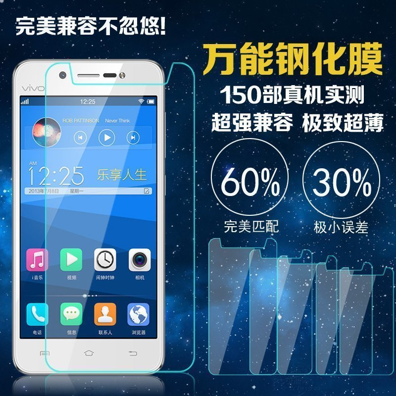 Universal Tempered Glass for Karbonn 4.5 4.7 5.0 5.3 5.5 Inch Phone 9H 2.5D 0.26mm Screen Protector Film for Karbonn Mobile