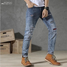 Men Jeans Fashion Ripped jeans for men paint Denim Patches Jeans Men High Quality European and American style Men Jeans #TC053