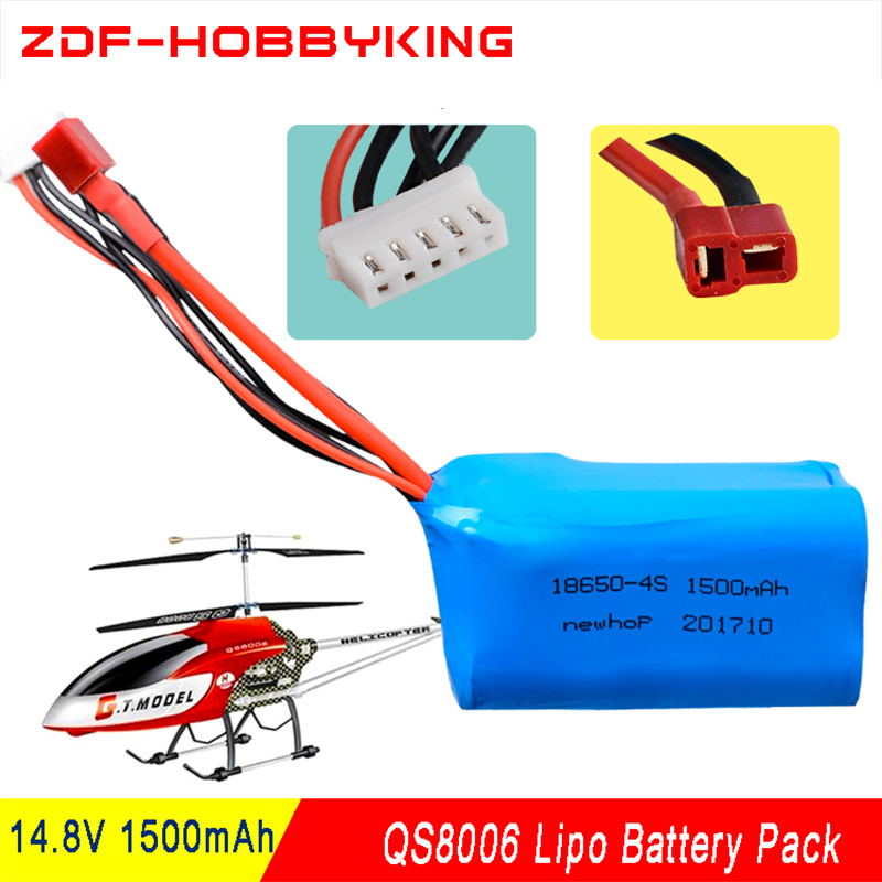 2018 New ZDF Rc <font><b>Lipo</b></font> Battery <font><b>4S</b></font> 14.8V <font><b>1500Mah</b></font> T plug Li-ion battery 18650 For QS8006 Rc helicopter RC Quadcopter image
