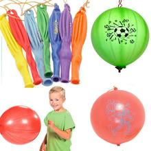 Large Elastic Balls 50 pcs/set