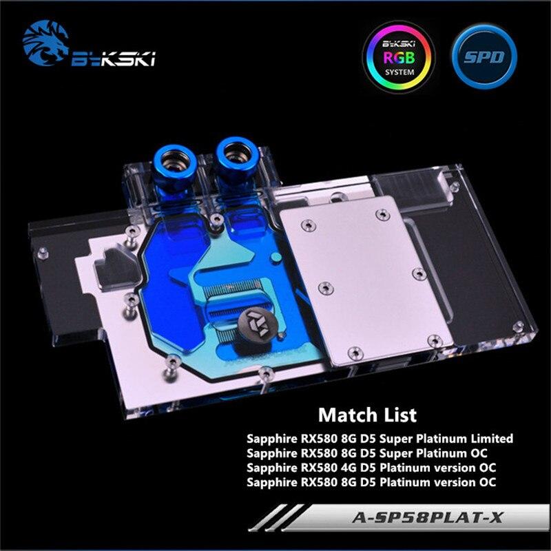 Bykski フルカバレッジ GPU 用のウォーターブロックサファイア RX580 ニトロ + グラフィックスカード A SP58PLAT X  グループ上の パソコン & オフィス からの ファン & 冷却 の中 1