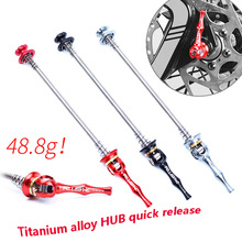 mountain bike road bike quick release Titanium alloy quick release Bicycle HUB accessories